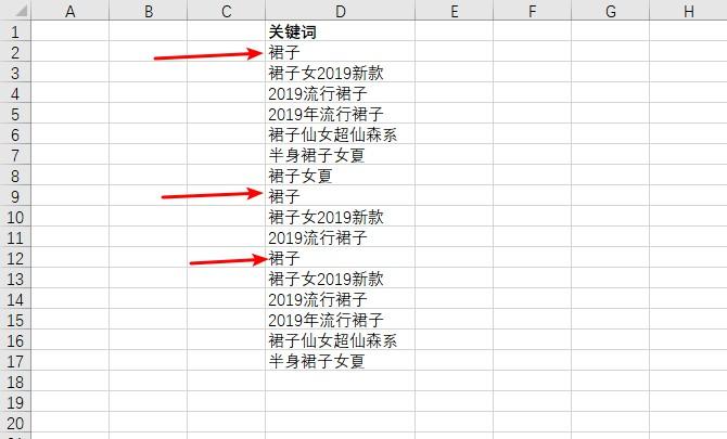 用Excel统计关键词高频词出现次数
